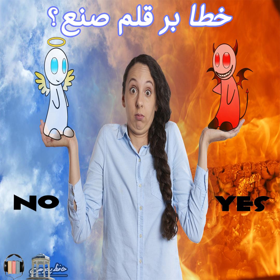 Untitled 3 حافظپجوهی